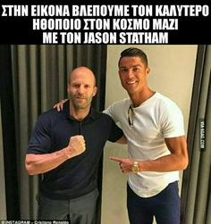 Make Smile, Jason Statham, Have A Laugh, Funny Quotes, Greek, Jokes, Lol, Humor, Face