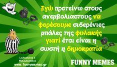 Funny Memes, Movies, Movie Posters, Films, Film Poster, Cinema, Movie, Film, Movie Quotes