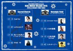 REAL MUSIC VILLAGE 2015・ステージ&タイムテーブル発表 | REAL MUSIC NAKED 〜札幌発信の音楽情報WEBマガジン〜