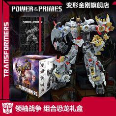 Hasbro Asia Transformers Power of the Primes Volcanicus Box Set Transformers Action Figures, Transformers Toys, Kamen Rider Ryuki, Movie Characters, Asia, Childhood, War, Retro, Artwork