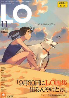 COMIC LO 2008.NOV cover
