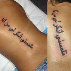 """peekotattoos: """"Reworked some Arabic I did couple months ago. Hand Tattoos, Girl Spine Tattoos, Forarm Tattoos, Flower Wrist Tattoos, Dainty Tattoos, Pretty Tattoos, Sexy Tattoos, Cute Tattoos, Body Art Tattoos"""