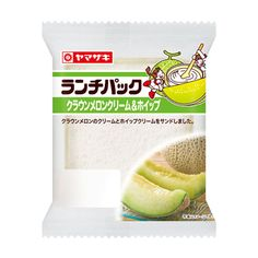 Food Science Japan: Yamazaki Crown Melon Cream Lunch Pack