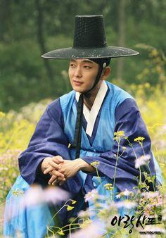 Lee Yu Bi, Lee Joong Ki, Arang And The Magistrate, Wang So, Most Handsome Actors, Yoo Seung Ho, Fantasy Romance, Moon Lovers, Korean Traditional