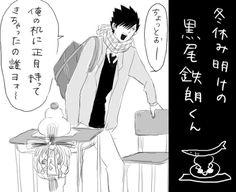Haikyuu 3, Kuroken, Manga, Pixiv, Anime, Manga Anime, Manga Comics, Cartoon Movies, Anime Music