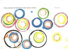 5ο Νηπιαγωγείο Σερρών: Κύκλοι και τρίγωνα!!