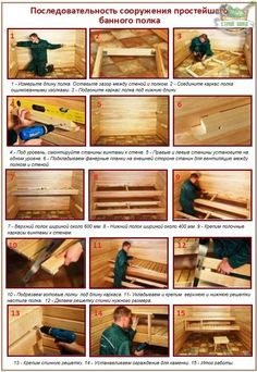 Как сделать удобный полок для небольшой парилки