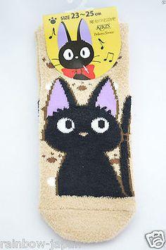 Kiki's Delivery Service Women's Socks 1pair 23 -25 cm Studio Ghibli JAPAN 05