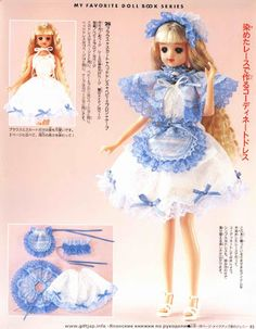 cute blue lolita girl
