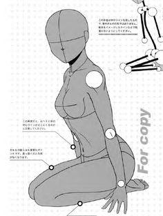 キャラクターをつくろう! 少女イラスト見本帖,制服コレクション編 Manga Basic Pose 27