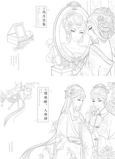 Dream of Red Mansion Chinese coloring book Coloring Sheets, Coloring Books, Japanese Books, China, Anime Fantasy, Brush Strokes, Outline, This Book, Etsy