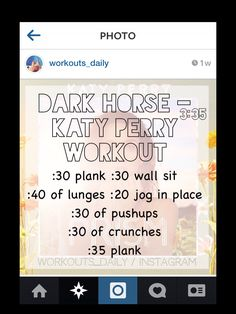 Dark horse: one song workout