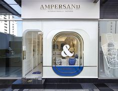 Ampersand ice-cream shop by party/space/design, Bangkok – Thailand Retail Facade, Shop Facade, Retail Store Design, Retail Shop, Visual Merchandising, Shop Fronts, Shop Front Design, Facade Design, Shop Interiors
