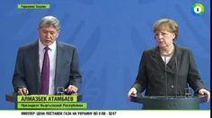 Ангела Меркель соблазняет президента Киргизии  Меркель: вступление Кыргызстана в ЕАЭС - не вопрос выбора между Россией и ЕС. http://mir24.tv/news/politics/12356816