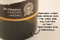 "palestinian+wine | Cremisan ""Star of Bethlehem"" White, Bethlehem, Palestine"