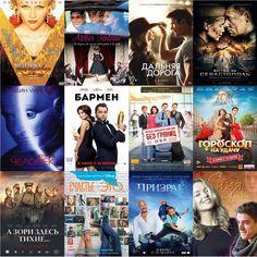 12 хороших фильмов! - Книги, музыка, кино, ТВ - Babyblog.ru