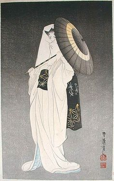 Heron Girl by Taniguchi Kokyo (1910s).. look at the shadow not from the bottom as usual