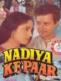 Nadiya Ke Paar (1982) (DVD) - Bollywood Evergreen Movies