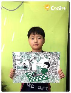 색 제한 그림 - 가을풍경 [킨더 (초등) 수업 / 시흥시 정왕동 배곧 미술학원 - 창의미술 크리아트 : 네이버 블로그 Drawing For Kids, Painting For Kids, Painting & Drawing, Art Lessons For Kids, Art For Kids, Art N Craft, Drawing Lessons, Art Lesson Plans, Art Plastique