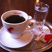 Julius Meinl. Best. Coffee. Ever.