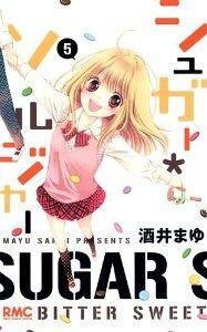 Read Sugar Soldier Manga Online For Free School Life, Shoujo, Amazing Gardens, Manga Anime, Chibi, Free Apps, Sisters, Sugar, Reading