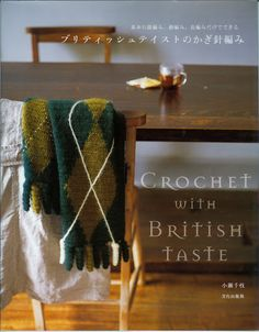 Crochet with a British Taste - Picasa Web book! - the patterns in this book are so classy...