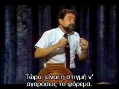 Τώρα είναι η στιγμή! (Λεό Μπουσκάλια) - YouTube Leo Buscaglia, Food For Thought, Like Me, Spirit, Posts, Thoughts, Reading, Youtube, Blog