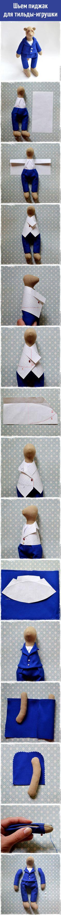 Учимся шить одежду для текстильных игрушек макетным методом #DIY #сделайсам #МК #мастеркласс #ручнаяработа #handmade #tuttorial #toy