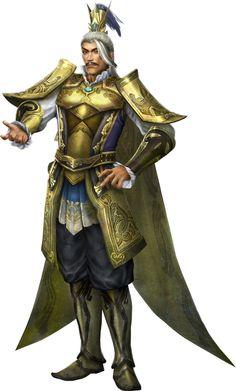 Yuan Shao - Dynasty Warriors