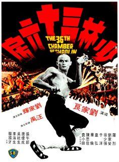 Affiches, posters et images de La 36ème Chambre de Shaolin (1978)