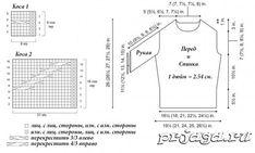 Пуловер «Переплетения аранов» спицами