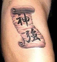 Parchment Tattoo  |   Tatuagens | Original Dragão Tattoo Studio