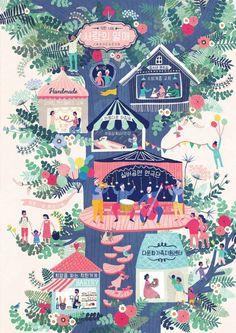 214번째 이미지 Children's Book Illustration, Graphic Design Illustration, Graphic Art, Korean Art, Illustrations And Posters, Of Wallpaper, Cute Wallpapers, Book Design, Fashion Art