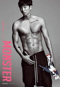 Gong Yoo - I don't usually pin shirtless but I will make an exception for you Gong Yoo! Coffee Prince, Jung So Min, Hot Korean Guys, Korean Men, Sexy Asian Men, Sexy Men, Asian Guys, Asian Actors, Korean Actors