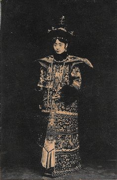 Late Qing: The Empress Dowager Cixi rose from the position of concubine to become the most powerful woman in China, in a reign that lasted 47 years – from 1861 to 1908. Seen here as a young woman, Cixi had the fortune to bear the Xianfeng Emperor's only male heir. After the death of the Emperor, Cixi ruled through her son, who was only five years old when his father died. Then, when the boy Emperor himself died at an early age, Cixi installed her nephew to the throne and ruled through him.