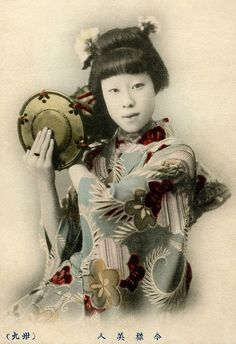 Hangyoku with Hand Drum 1900 by Blue Ruin1, via Flickr