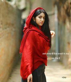Photography Poses Women, Girl Photography, Girls Dp, Sweet Girls, Indian Women Painting, Beautiful Actresses, Girly, Portrait, Model