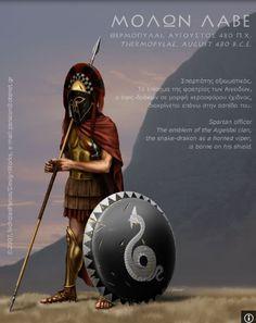 90 Miles From Tyranny : Against All Odds. Greek History, Ancient History, Greek Soldier, Mycenae, Greek Warrior, Spartan Warrior, Greek Art, Ancient Civilizations, Ancient Greece