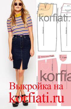 jeans-skirt-foto