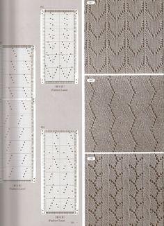 0_bd184_7b788951_orig (1156×1600) Lace Knitting Stitches, Knitting Machine Patterns, Lace Knitting Patterns, Knitting Charts, Hand Knitting, Stitch Patterns, Card Patterns, Pattern Blocks, Shibori