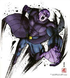 Dragon Ball Shikishi ART 3 Hit