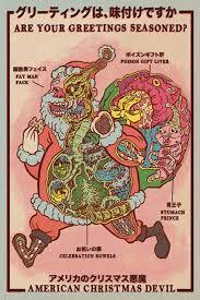Weird Victorian Christmas Cards   Vintage Victorian Christmas ...