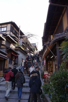 *  Sannenzaka Ninenzaka (Kyoto, Japan): Address, Point of Interest & Landmark Reviews - TripAdvisor
