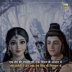 Lord Shiva Statue, Lord Shiva Pics, Lord Shiva Family, Lord Vishnu, Rudra Shiva, Mahakal Shiva, Shiva Art, Krishna, Shiv Tandav