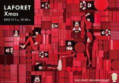 表参道・原宿のクリスマスはディズニー1色に 3商業施設が連動キャンペーン   アパレルウェブ取材 ファッション・アパレルのニュース