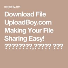 Download File UploadBoy.com Making Your File Sharing Easy! آپلودبوی,آپلود بوی