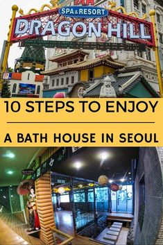 Taking a bath at a jimjilbang is one of must-do things when you visit seoul in south korea. i mean… who wouldn't enjoy some good pampering of a good soak South Korea Seoul, South Korea Travel, Asia Travel, Travel Info, Travel Guides, Travel Tips, Travel Stuff, Budget Travel, Places To Travel