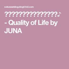 噂のふわふわオムレツを家庭でも♪ - Quality of Life by JUNA