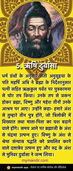 Shree Krishna, Hanuman, Myth Stories, Lord Shiva Statue, Indian Philosophy, Sanskrit Mantra, Lord Krishna Wallpapers, Happy Ganesh Chaturthi, Lord Mahadev