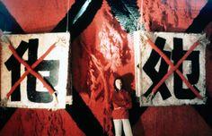 Chinese Contemporary Artist, Wenda GU, circa 1987.